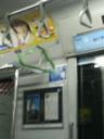 yurayura.jpg